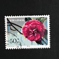 ◆◆CHINA 1979  Chrysanthemum Petal  50f Multi (10-8)  USED  591 - 1949 - ... People's Republic