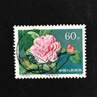 ◆◆CHINA 1979  Chrysanthemum Petal  60f Multi (10-9)  USED  592 - 1949 - ... République Populaire