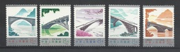 Chine China Cina 1978 Yvert 2196/2200 ** Ponts Bridges Ponti Puentes Ref T31 - 1949 - ... People's Republic