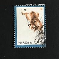 ◆◆CHINA 1979  Roaring  Tiger  60f Multi (3-3)  USED  593 - 1949 - ... People's Republic