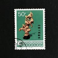◆◆CHINA 1978  Jug In Shape Of Sheep   50f Multi (10-8)  USED  596 - 1949 - ... People's Republic
