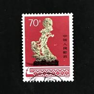 ◆◆CHINA 1978  Jug In Shape Of Sheep   70f Multi (10-10)  USED  597 - 1949 - ... People's Republic