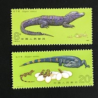 ◆◆CHINA 1983 Male Chinese Alligator   601 - 1949 - ... People's Republic