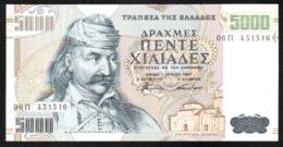 Greece 5000 Drachmai Drachmes Dracme 1997 Grecia 5.000 SPL XF - Grecia