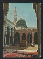 Saudi Arabia Old Picture Postcard Holy Mosque Medina Madina Islamic View Card - Saudi Arabia