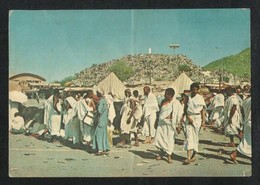 Saudi Arabia Old Picture Postcard Jabal-ur-Rehmat Mecca Islamic View Card - Saudi Arabia