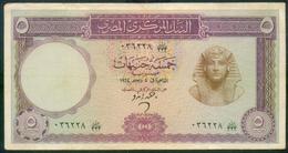 EGYPT / 5 POUNDS / DATE : 5 -12-1964 / P- 40 / PREFIX : ث 323 / TUTANKHAMEN / EGYPTOLOGY / USED - Egypte