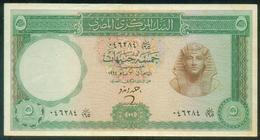 EGYPT / 5 POUNDS / DATE : 30 -5-1964 / P- 39a(2) / PREFIX : ث 165 / TUTANKHAMEN / EGYPTOLOGY / USED - Egypte
