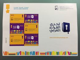 UAE Dubai Global Initiative Arabic Reading Challenge MNH Stamp Sheet Nov 2018 - United Arab Emirates