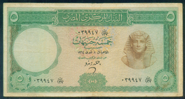 EGYPT / 5 POUNDS / DATE : 8 -4-1964 / P- 39a(2) / PREFIX : ث 127 / TUTANKHAMEN / EGYPTOLOGY / USED - Egypte