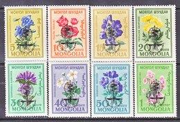 MONGOLIA  296-303   **  W H O  ANTI- MALARIA  FLOWERS - WHO