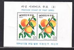 KOREA 895 A     **    FRUITS  PEACHES - Fruits
