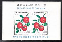 KOREA 898 A     **    FRUITS   APPLES - Fruit