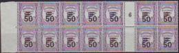 D - [90132]TX51, 50c S. 10c Violet En Morceau De Feuille De 14 Avec Bdf Et Interpanneaux Millésime '6'. Fraîcheur Postal - Taxes