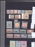 Sudan Early Issue Definitive Sets ,Service All Complete MNH - 8 Sets - Hard To Find - Reduced Price- SKRILL PAY- 2 Scans - Sudan (1954-...)
