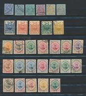 PERSIA Kingdom - IRAN  1907/13  Yvert  Entre 249 Et 321  Collection Oblitérés - Iran