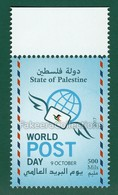 PALESTINE 2016 - WORLD POST DAY 1v MNH ** - Bird, Logo, Letter, PALESTINIAN Joint Issue - As Scan - Palestine