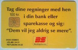 DANMONT Soarkasse 100 Kr - Denmark