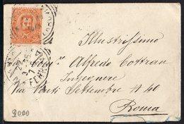 ITALY KINGDOM ITALIA REGNO 1895. NAPOLI ROMA FERROVIA LETTERA COVER - 1900-44 Vittorio Emanuele III