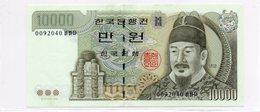 COREE Du SUD / Superbe Billet De 2000 UNC N° 51 Du Paper Money - Corea Del Sur
