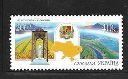 UKRAINE 2002 REGIONS UKRAINIENNES  YVERT N°459  NEUF MNH** - Ukraine