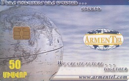 ARMENIA - Treasures Of Etchmiadzin 2, ArmenTel Telecard 50 Units, Sample No CN - Armenia