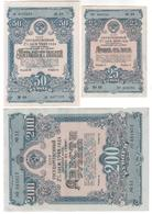 Russia // Obligation 1948 Year 25 + 50 + 200 Rubles - Russie