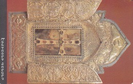ARMENIA - Treasures Of Etchmiadzin 1, ArmenTel Telecard 50 Units, Sample No CN - Armenia