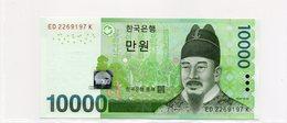 COREE Du SUD / Superbe Billet De 2006 UNC N° 56 Du Paper Money - Corea Del Sur