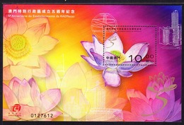 Macau/Macao 2004 The 5th Anniversary Of Macao Special Administrative Region SS/Block MNH - 1999-... Chinese Admnistrative Region