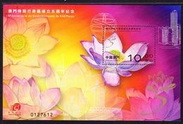 Macau/Macao 2004 The 5th Anniversary Of Macao Special Administrative Region SS/Block MNH - 1999-... Región Administrativa Especial De China