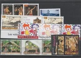 LOT 1524  POLYNESIE FRANCAISE  N° 642-669-670-671-676-736-739-811-812-813 ** - French Polynesia