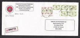 Turkey: Registered Cover To Netherlands, 1994, 7 Official Service Stamps, R-label, Inflation, Forensic (tape At Back) - 1921-... République
