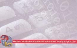 ARMENIA - ArmenTel Telecard 50 Units, Tirage 60000, Sample No Chip And No CN - Armenië
