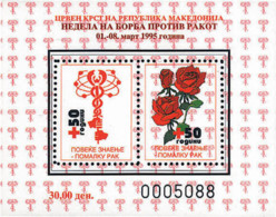 Ref. 95643 * NEW *  - MACEDONIA . 1995. FIGHTING CANCER. LUCHA CONTRA EL CANCER - Macedonia