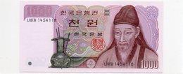 COREE Du SUD / Superbe Billet De 1983 UNC N° 47 Du Paper Money - Corea Del Sur