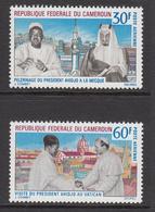 1968 Cameroun Pres. Ahidjo's Pilgrimage To Mecca & Rome Set Of 2 MNH - Kameroen (1960-...)