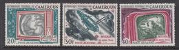 1968 Cameroun Telecommunications Spacecraft, TV Set Of 3 MNH - Cameroon (1960-...)