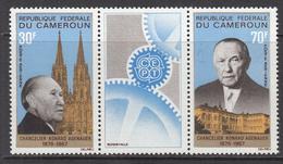 1967 Cameroun West German Chancellor Adenaur Pair With Label MNH - Cameroon (1960-...)