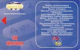 ARMENIA - New Digital Services, Armen Telecard 50 Units, Tirage 70000, Sample No Chip And No CN - Arménie