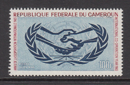 1965 Cameroun International Year Of Cooperation Set Of 1 MNH - Cameroon (1960-...)