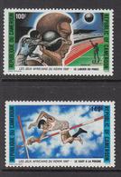 1987 Cameroun African Games, Nairobi Shot Put, Pole Vault Set Of 2 MNH - Cameroon (1960-...)