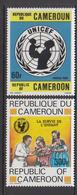 1985 Cameroun UNICEF Emblem UN Infant Survival Campaign Set Of 2 MNH - Cameroon (1960-...)