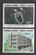 1985 Cameroun Communications Satellite Intelcam HQ Buildings Set Of 2 MNH - Cameroon (1960-...)