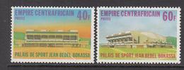 1978 Central African Republic Bokassa Sports Palace Set Of 2 MNH - Centraal-Afrikaanse Republiek