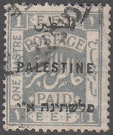 PALESTINE       SCOTT NO. 56       USED      YEAR  1922    WMK 4 - Palestine