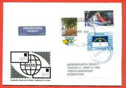 Brazil 2017. Subway. Envelope Passed The Mail. Airmail. - Briefe U. Dokumente