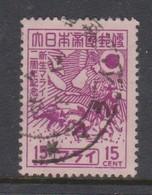 Malaya Japan Occupation N 43 1944 15c Violet, Used - Groot-Brittannië (oude Kolonies En Protectoraten)
