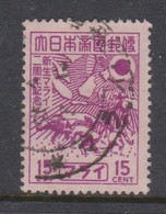 Malaya Japan Occupation N 43 1944 15c Violet, Used - Japanisch Besetzung