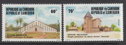 1984 Cameroun Catholic Churches Set Of 2  MNH - Cameroon (1960-...)